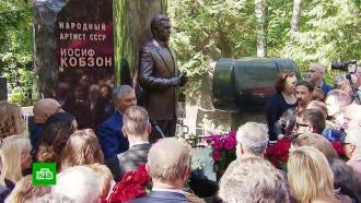 ВМоскве почтили память Иосифа Кобзона