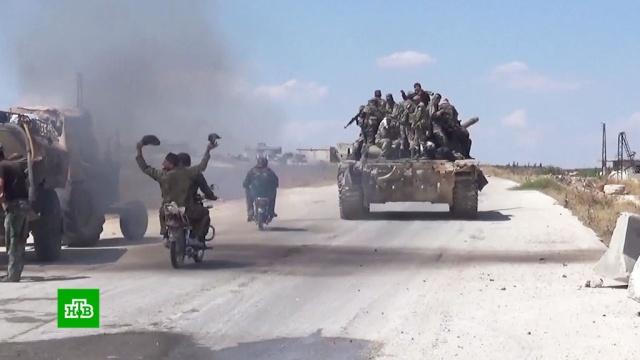 Сирийские войска в одностороннем порядке прекратят огонь в Идлибе.Сирия, войны и вооруженные конфликты, терроризм.НТВ.Ru: новости, видео, программы телеканала НТВ