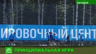«Зенит» усилился перед принципиальным матчем со «Спартаком»