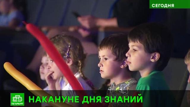 «Газпром» подарил детям-сиротам яркий концерт в Петербурге.Санкт-Петербург, благотворительность, дети и подростки, музыка и музыканты, сироты, торжества и праздники.НТВ.Ru: новости, видео, программы телеканала НТВ