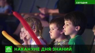«Газпром» подарил детям-сиротам яркий концерт в Петербурге