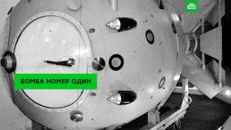 Немирный атом: первая советская бомба