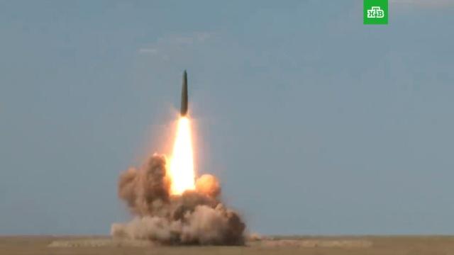 Запуск баллистической ракеты «Искандер».Астраханская область, Минобороны РФ, военные испытания, запуски ракет, ракеты, учения.НТВ.Ru: новости, видео, программы телеканала НТВ