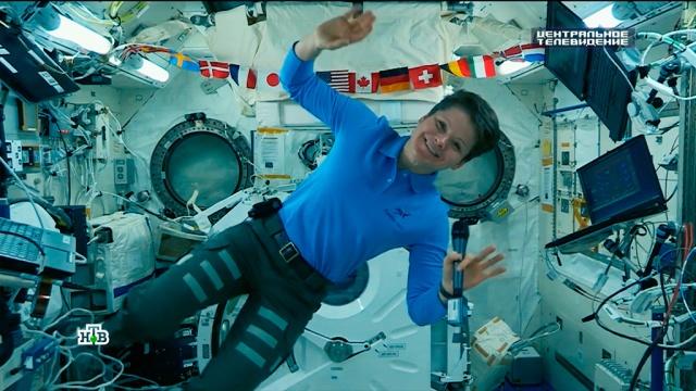 Космический криминал: готовли мир кпреступлениям за пределами Земли.МКС, НАСА, законодательство, космонавтика, космос, криминал, технологии.НТВ.Ru: новости, видео, программы телеканала НТВ
