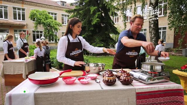 Финалистка шоу «Ты супер!» Вера Ярошик научила Джона Уоррена готовить картофельную бабку.традиции и обычаи, кулинария, туризм и путешествия, эксклюзив, еда, Брест, Белоруссия, Ты супер.НТВ.Ru: новости, видео, программы телеканала НТВ