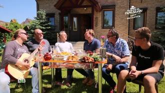 «Песнярам» — 50: музыканты устроили пикник для ведущего НТВ