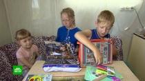 Власти иволонтеры помогают малообеспеченным семьям собрать детей вшколу
