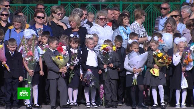 Вгородах России прошли торжественные школьные линейки.НТВ.Ru: новости, видео, программы телеканала НТВ