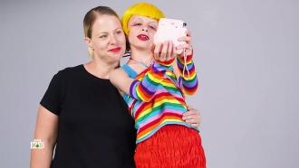 Трансгендер с пеленок: в США детей приучают менять пол