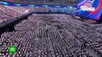 Восемь тысяч музыкантов установили мировой рекорд при исполнении гимна России