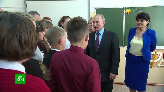 «Будет лучше, чем была»: Путин вТулуне пообещал восстановить затопленную школу.1 Сентября, Иркутская область, Путин, образование, торжества и праздники, школы.НТВ.Ru: новости, видео, программы телеканала НТВ