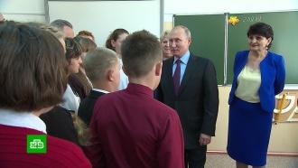 «Будет лучше, чем была»: Путин вТулуне пообещал восстановить затопленную школу
