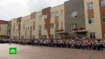 Вкалининградскую школу набрали 32начальных класса
