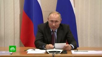 «Много волокиты»: Путин оценил ситуацию взатопленной Иркутской области