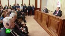 Доллар подорвал доверие ксебе: главы МИД России иИрана провели переговоры вМоскве