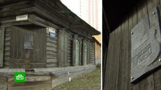 Новосибирские бизнесмены решили снести дом Янки Дягилевой