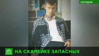 Сергей Семак опаздывает на собственную свадьбу