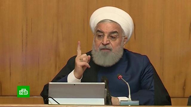Иран снова сократит свои обязательства в рамках ядерной сделки.Иран, США, атомная энергетика, ядерное оружие.НТВ.Ru: новости, видео, программы телеканала НТВ