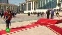 Россия и Монголия договорились о дружбе навек