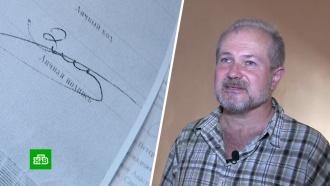 «Боюсь за свою жизнь»: мошенники подделали подпись иотнимают квартиру ужителя Петербурга