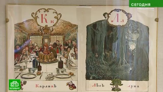 В Эрмитаже наглядно демонстрируют историю российского букваря.Санкт-Петербург, Эрмитаж, библиотеки и книгоиздание, выставки и музеи, история.НТВ.Ru: новости, видео, программы телеканала НТВ
