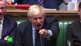 «Унизительное поражение»: парламент лишил Джонсона неограниченной власти над Brexit