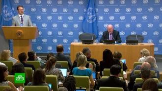 Небензя представил программу председательства России вСовбезе ООН