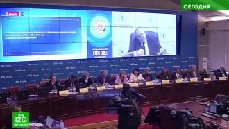 ЦИК заговорил о реформах после предвыборных скандалов в Петербурге