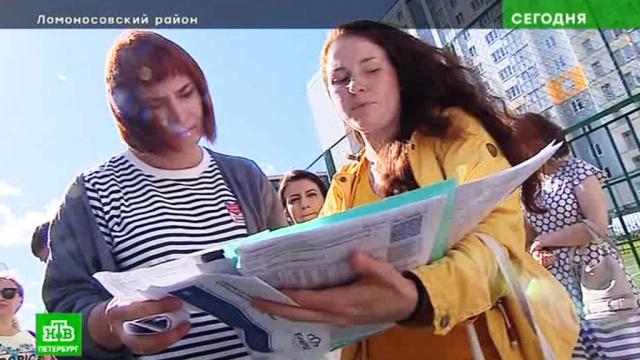Новоселы вЛенобласти платят за воду вдвое больше петербуржцев.ЖКХ, Ленинградская область, тарифы и цены.НТВ.Ru: новости, видео, программы телеканала НТВ