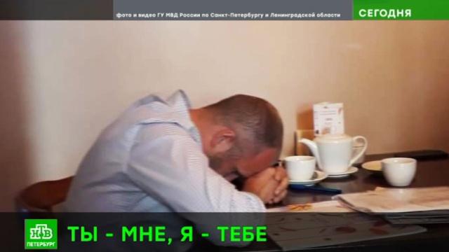 Полиция Петербурга подозревает в подкупе топ-менеджера IKEA.IKEA, Санкт-Петербург, взятки, задержание, коррупция, полиция.НТВ.Ru: новости, видео, программы телеканала НТВ