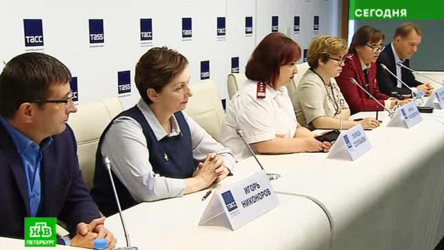 Петербуржцев приглашают на прививку от гриппа.Санкт-Петербург, грипп и ОРВИ, здравоохранение, прививки.НТВ.Ru: новости, видео, программы телеканала НТВ