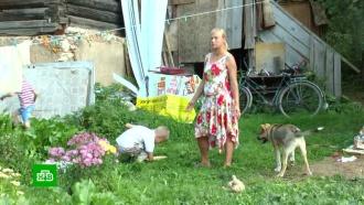 Многодетная мать в Калужской области вынуждена жить с детьми в полуразрушенном доме