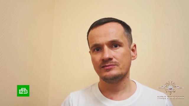 Задержан подозреваемый в краже телефонов Бондарчука и Миронова.Москва, артисты, задержание, знаменитости, кино, кражи и ограбления, аресты.НТВ.Ru: новости, видео, программы телеканала НТВ