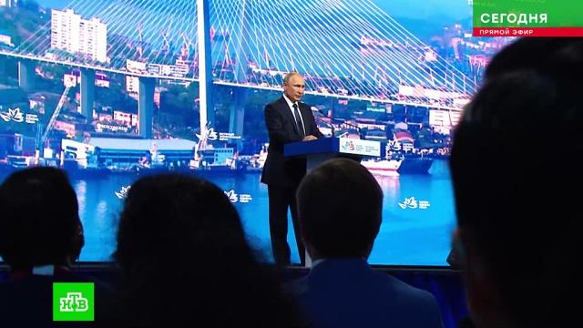 Путин поддержал идею ипотеки на Дальнем Востоке под 2% годовых.Владивосток, Дальний Восток, Путин, ипотека.НТВ.Ru: новости, видео, программы телеканала НТВ