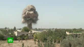 В Сирии обезвредили 5 тонн боеприпасов