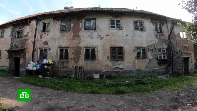 Опасная зона: калининградцы вынуждены жить в разваливающемся общежитии.Калининград, жилье, скандалы.НТВ.Ru: новости, видео, программы телеканала НТВ