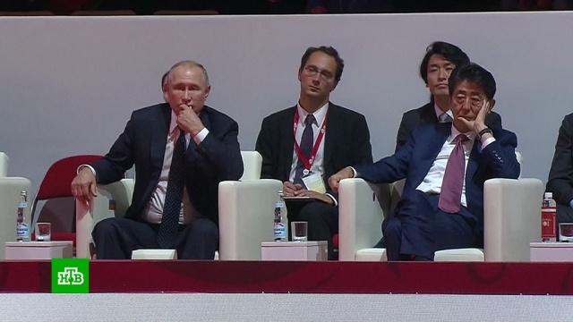 Лидеры РФ, Японии, Индии и Монголии посетили турнир по дзюдо.Владивосток, Индия, Монголия, Путин, Япония, дзюдо, спорт.НТВ.Ru: новости, видео, программы телеканала НТВ