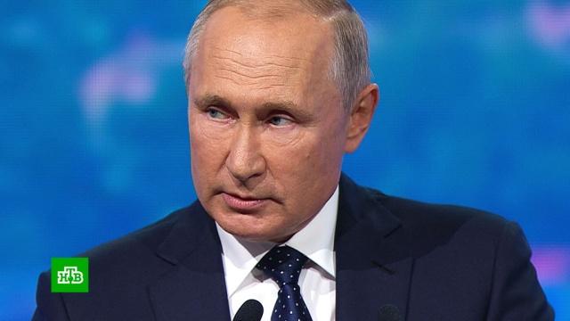 Путин: вопрос обмена заключенными между РФ иУкраиной будет решен вближайшее время.Путин, Украина, тюрьмы и колонии.НТВ.Ru: новости, видео, программы телеканала НТВ
