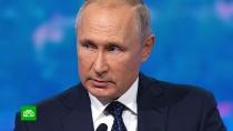 Путин: вопрос обмена заключенными между РФ иУкраиной будет решен вближайшее время