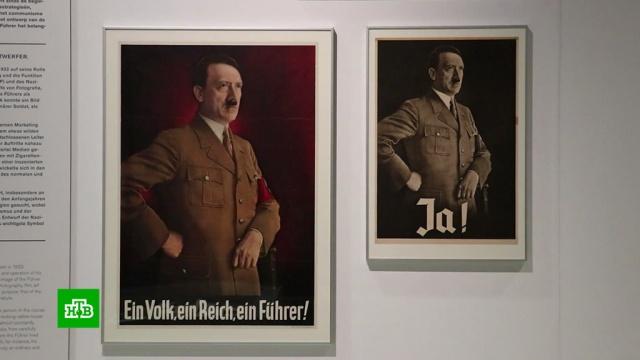 Нацистская выставка в Нидерландах вызвала скандал еще до открытия.Вторая мировая война, выставки и музеи, история, Нидерланды, скандалы.НТВ.Ru: новости, видео, программы телеканала НТВ