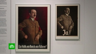 Нацистская выставка вНидерландах вызвала скандал еще до открытия