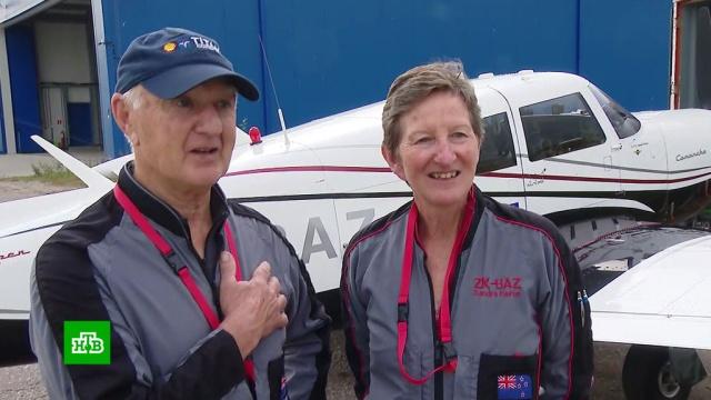 Старики-путешественники: пара из Новой Зеландии отправилась в кругосветку на своем самолете.Новая Зеландия, пенсионеры, туризм и путешествия.НТВ.Ru: новости, видео, программы телеканала НТВ