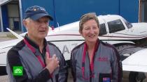 Старики-путешественники: пара из Новой Зеландии отправилась в кругосветку на своем самолете