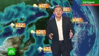 Прогноз погоды на 6 сентября