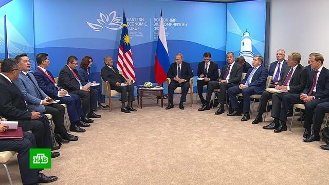 Путин выступит на пленарной сессии ВЭФ-2019.Владивосток, Малайзия, Путин, Япония, экономика и бизнес.НТВ.Ru: новости, видео, программы телеканала НТВ