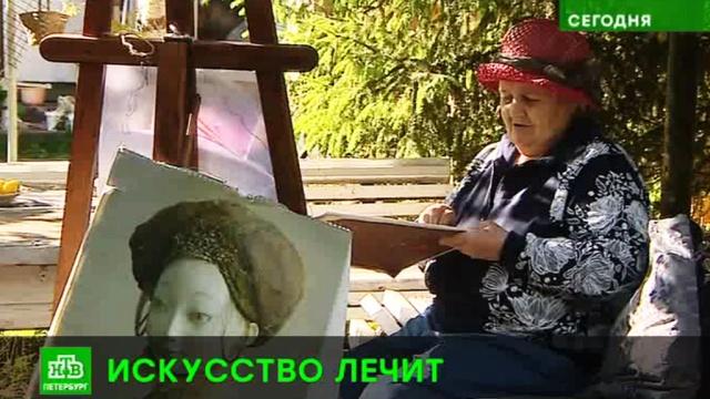 Бабушка-вышивальщица покоряет Интернет.Санкт-Петербург, искусство, пенсионеры, соцсети.НТВ.Ru: новости, видео, программы телеканала НТВ