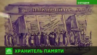 Эхо блокады: открылась фотовыставка о фашистской осаде Ленинграда