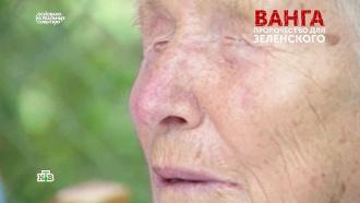Смертельная болезнь убивала Вангу почти 20 лет