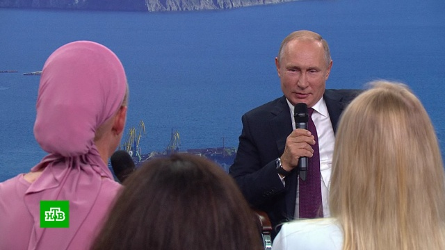Путин объяснил, почему вРоссии нельзя бездумно применять иностранные стандарты.Дальний Восток, Путин, авиация, здравоохранение, медицина.НТВ.Ru: новости, видео, программы телеканала НТВ