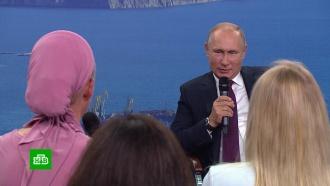 Путин объяснил, почему вРоссии нельзя бездумно применять иностранные стандарты